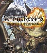 valhalla knights 2 battle stance