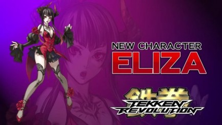 Eliza Introduction Trailer